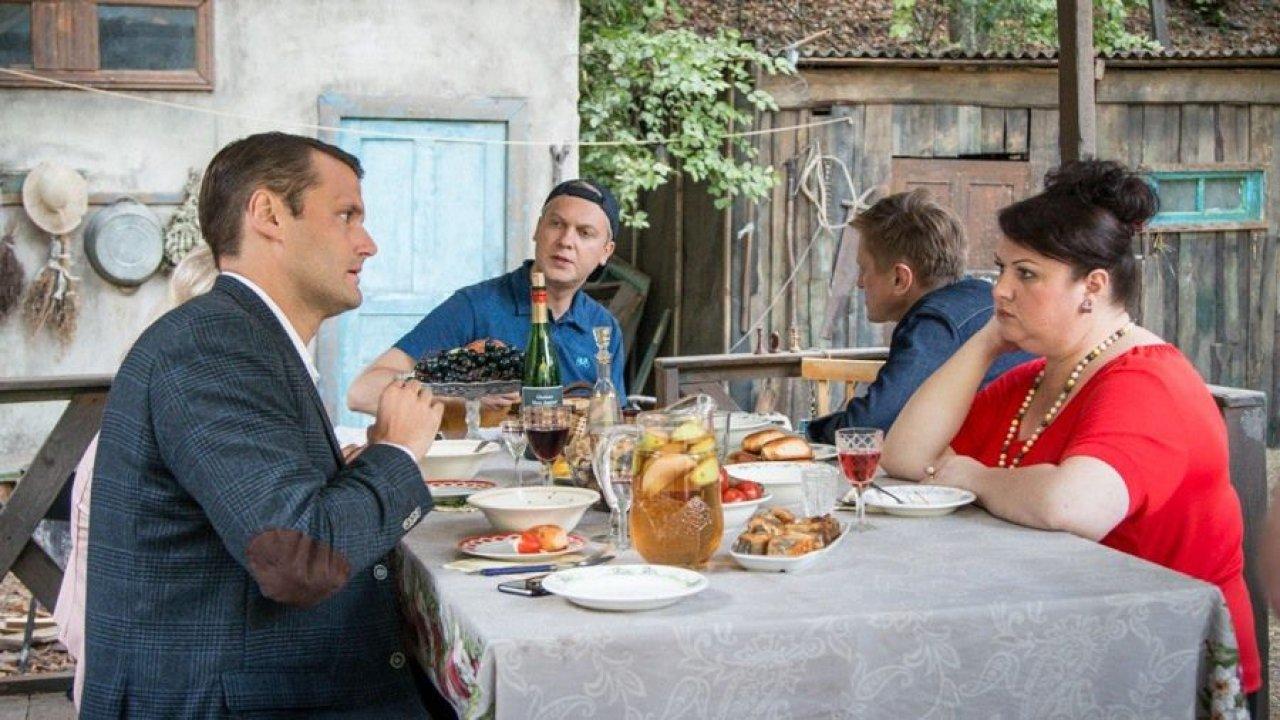Жених - Комедия, Фильм