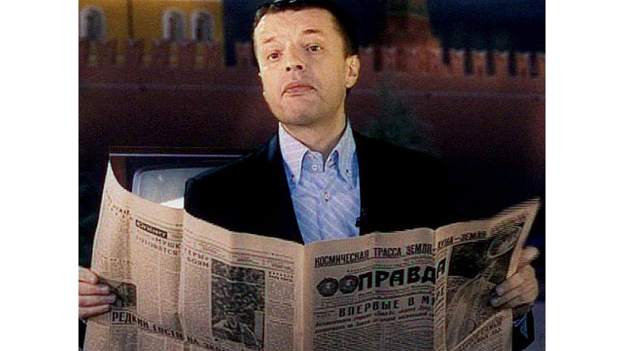 Ведущий проекта - Леонид Парфенов