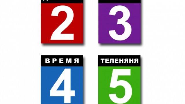 Тематические каналы производства Первого получили новое оформление