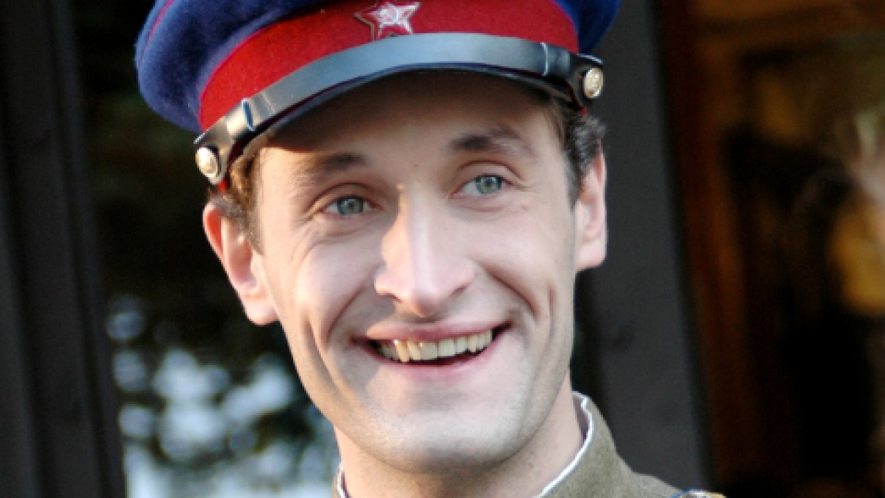 Александровский сад - Детектив, Фильм