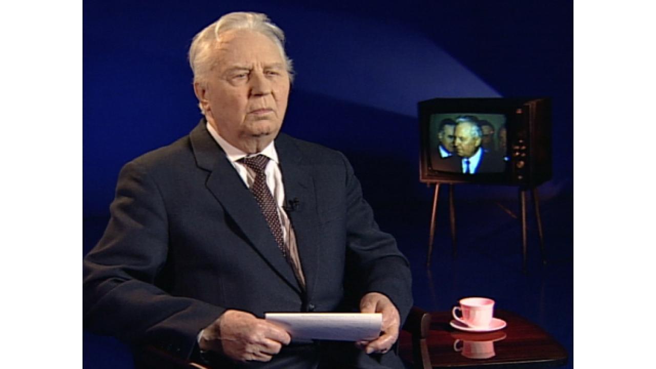 Егор Лихачев
