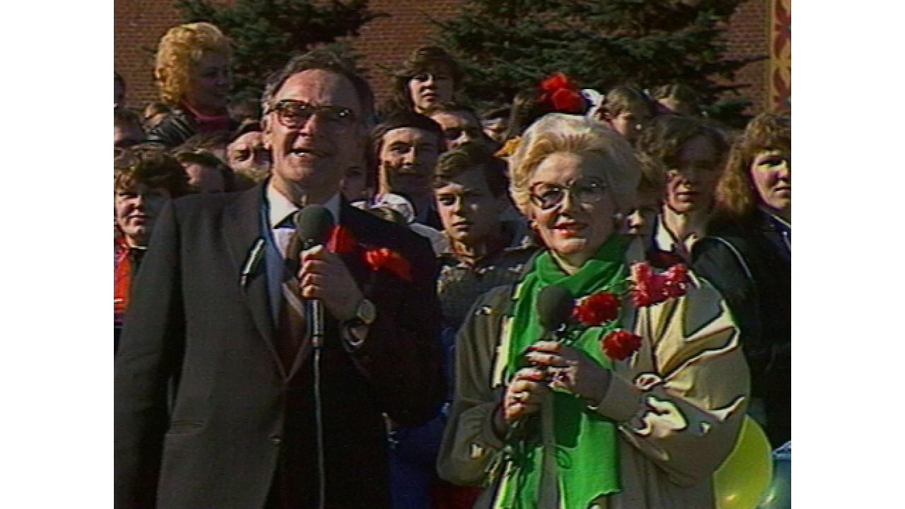 Первомай 1986