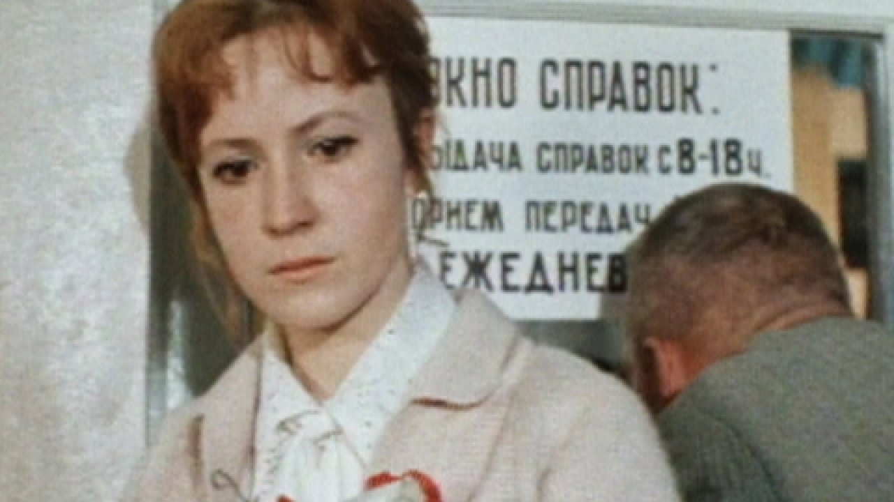 Нюркина жизнь - Мелодрама, Фильм