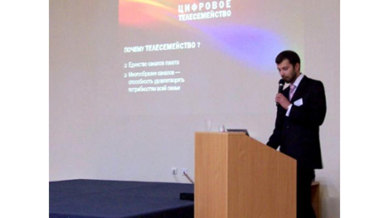 Презентация «Цифрового Телесемейства» кабельным операторам Урала и Сибири