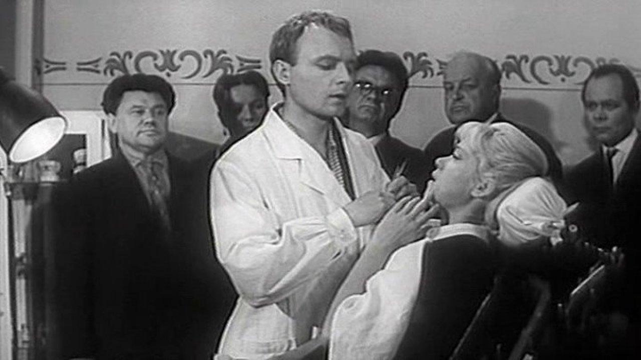Похождения зубного врача - Комедия, Фильм