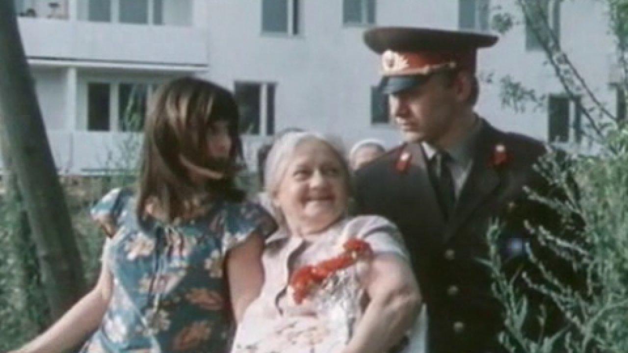Три дня вМоскве - Фильм