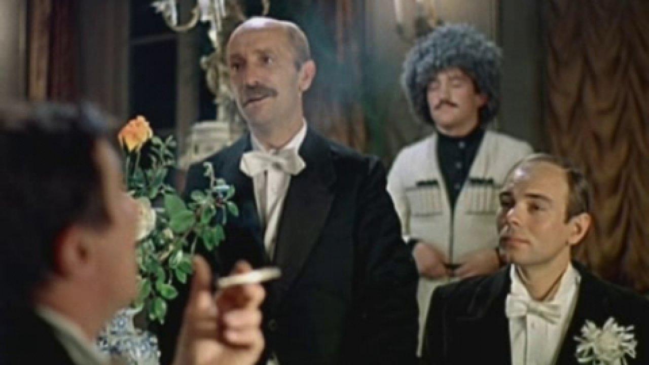 Мы изджаза - Комедия, Фильм