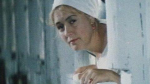 Трын-трава - Трагикомедия, Фильм