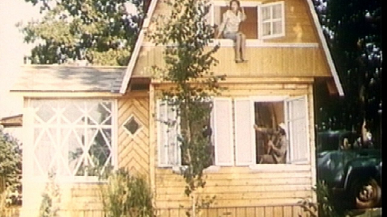 Дача - Комедия, Фильм