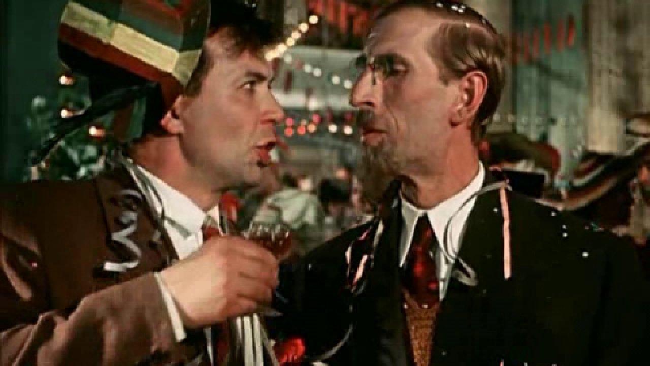 Фильм «Карнавальная ночь» 1956: актеры, время выхода и ... - photo#49