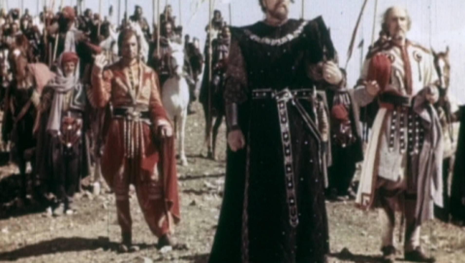 Великий воин Албании Скандербег - Драма, Фильм