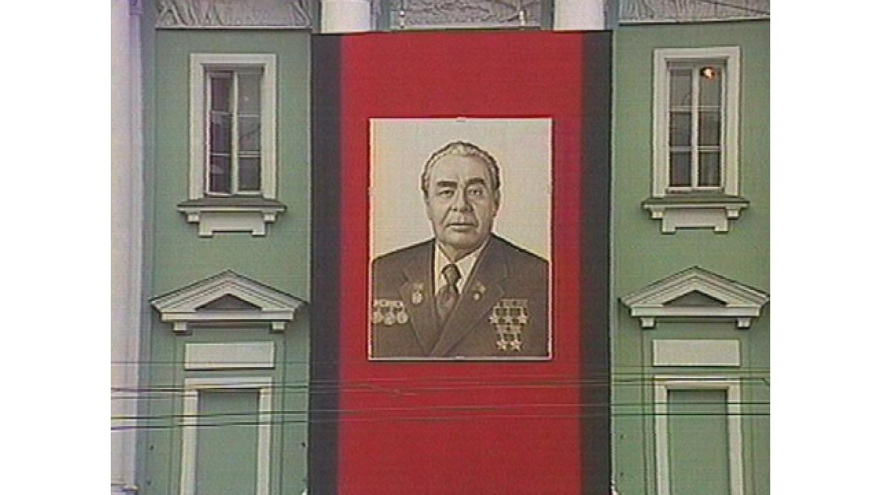 Программа «Время». Прощание с Леонидом Ильичем