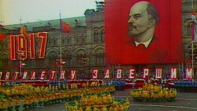 90 лет Октябрьской революции