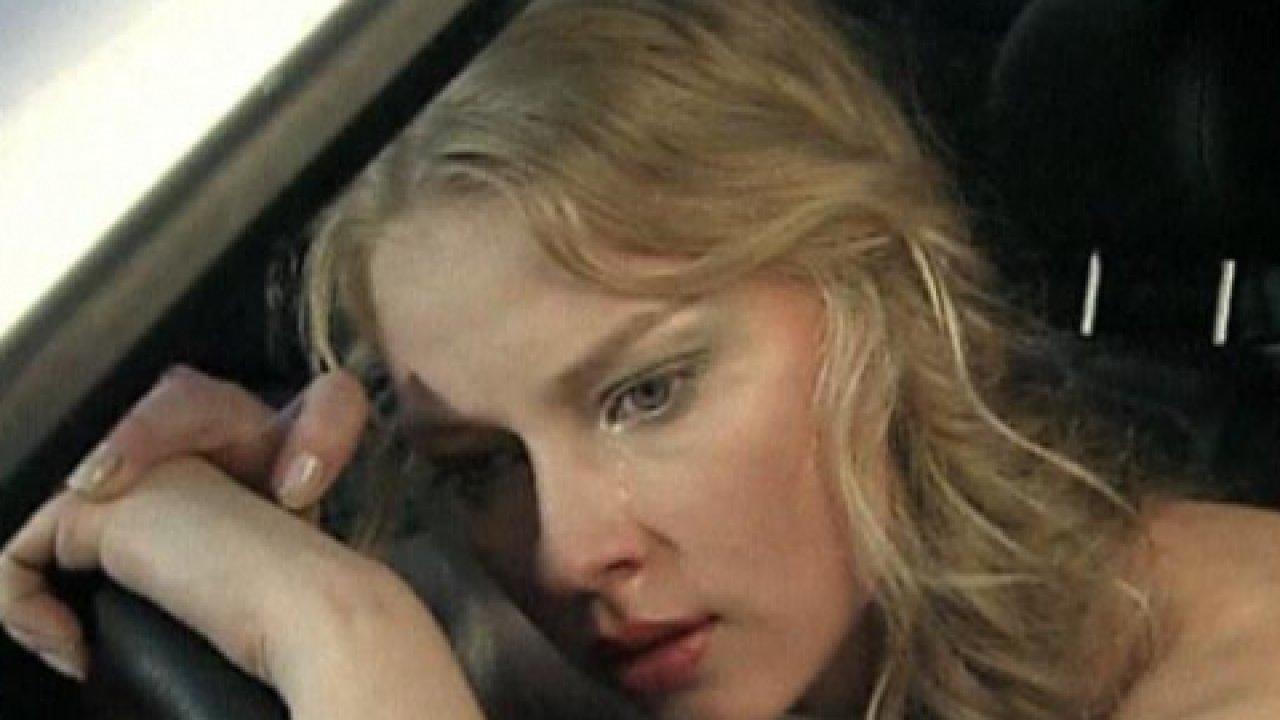 Одиночество любви - Фильм, Триллер