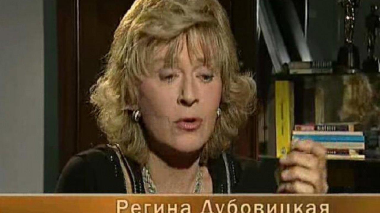 Два заветных слова. Михаил Евдокимов - Документальный фильм