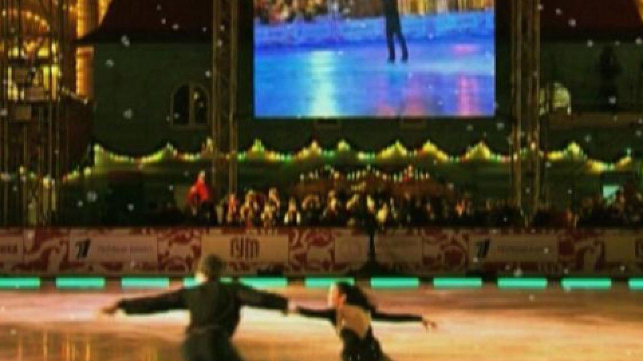 Ледовое шоу двух столиц - Развлекательная, Программа