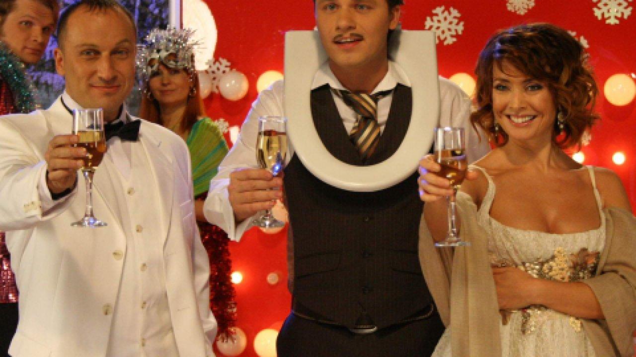 Новогодняя ночь 2008на Первом - Программа, Развлекательная