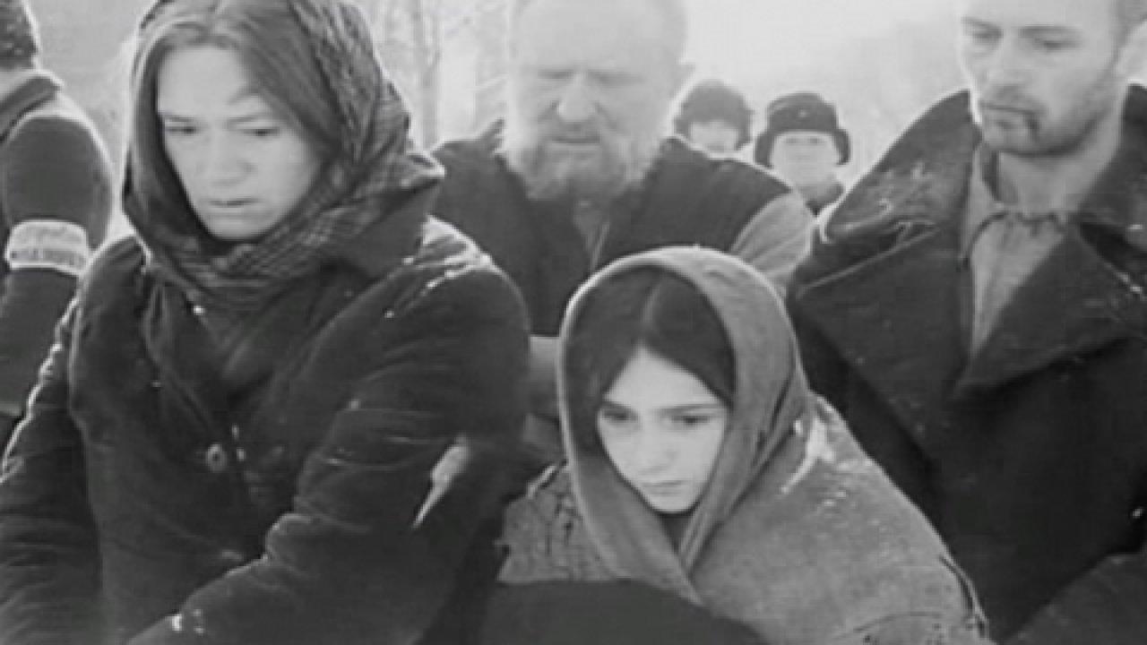 Восхождение - Кинороман, Фильм