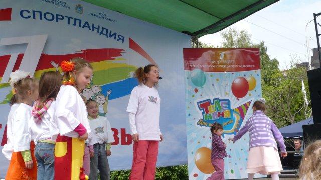 День защиты детей с«ТелеНяней»