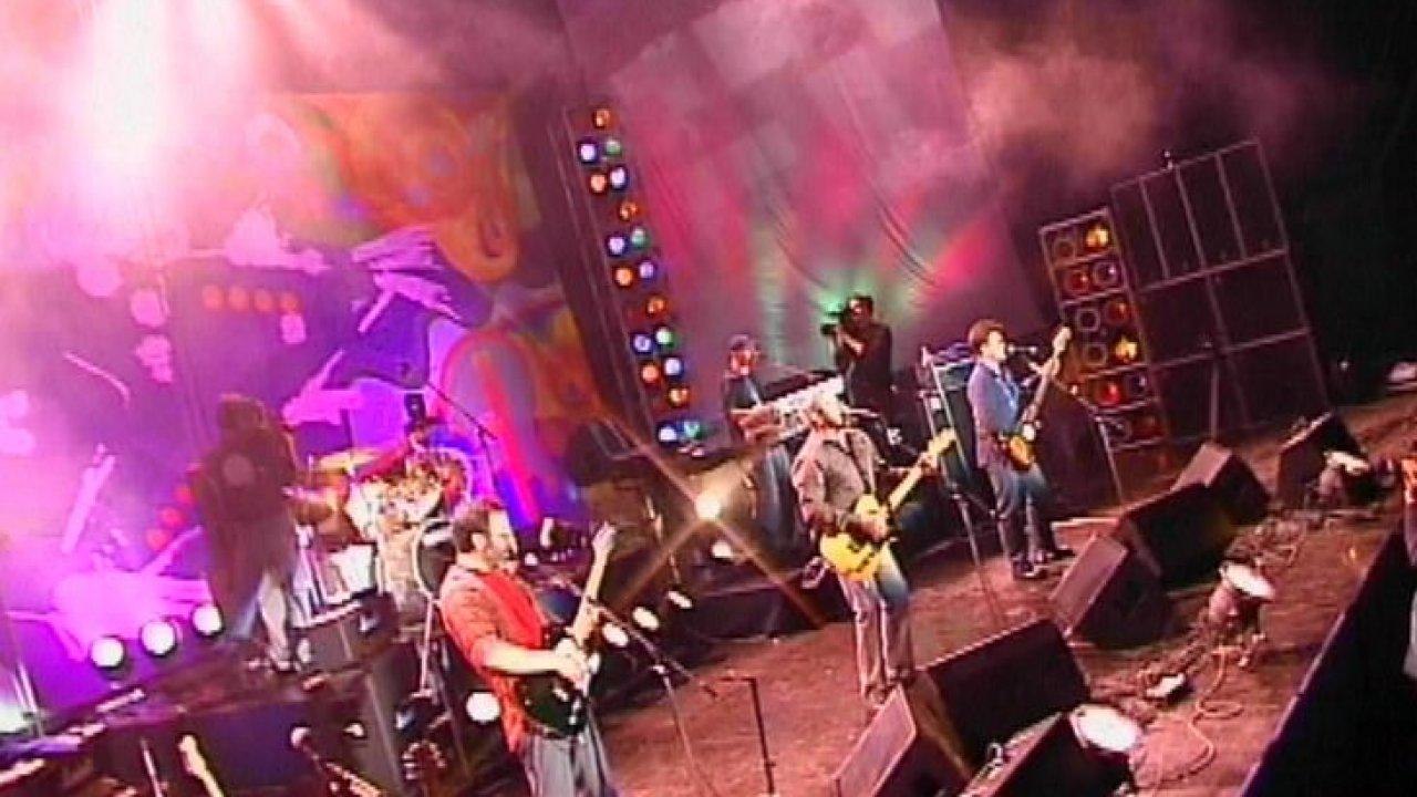 Концерт группы «Машина времени» - Концерт