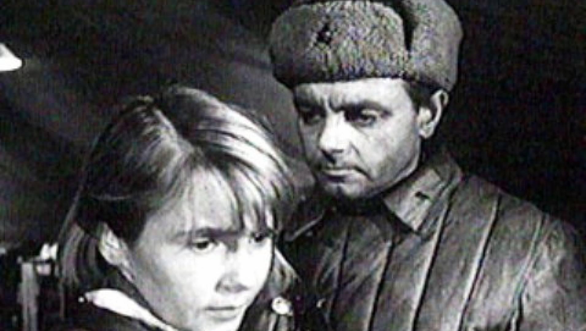 Возмездие - Кинороман, Фильм
