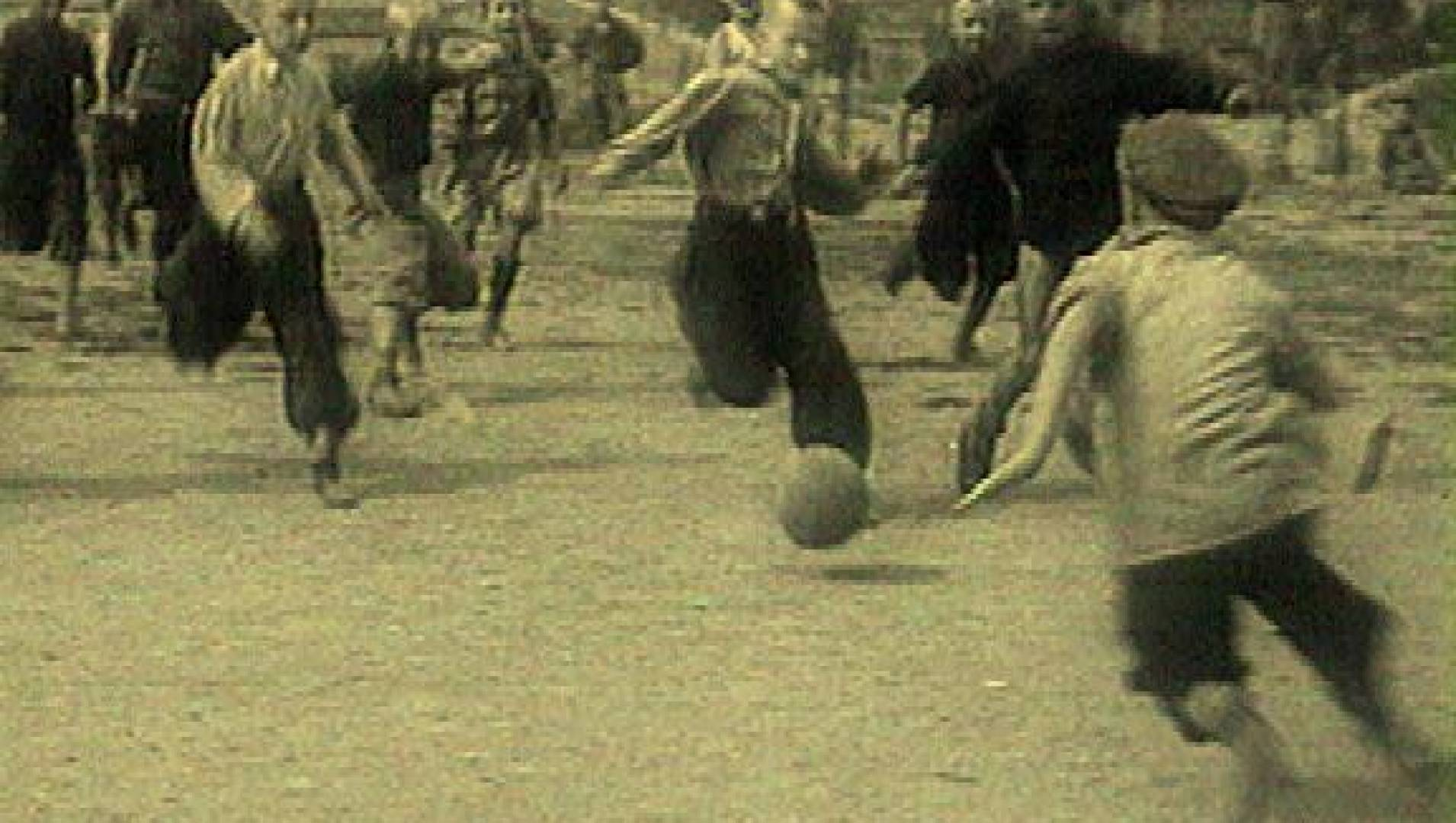 Футбол нашего детства - Документальный фильм