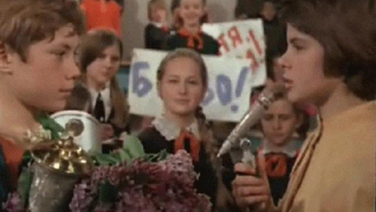 Веселый калейдоскоп - Киноальманах, Фильм