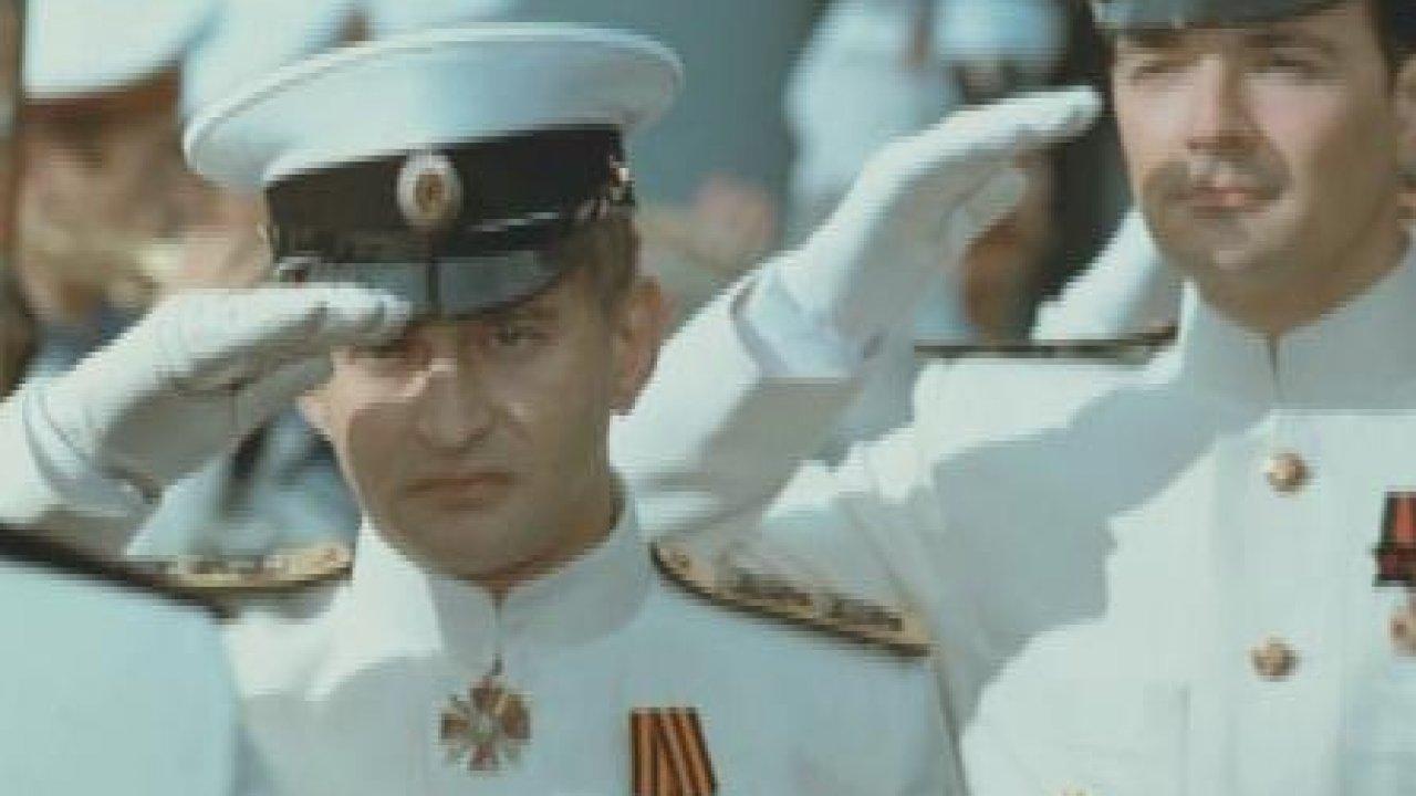 музыка адмирал х