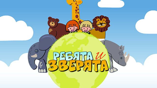 Мы обновили раздел «Игры» наwww.telenyanya.ru
