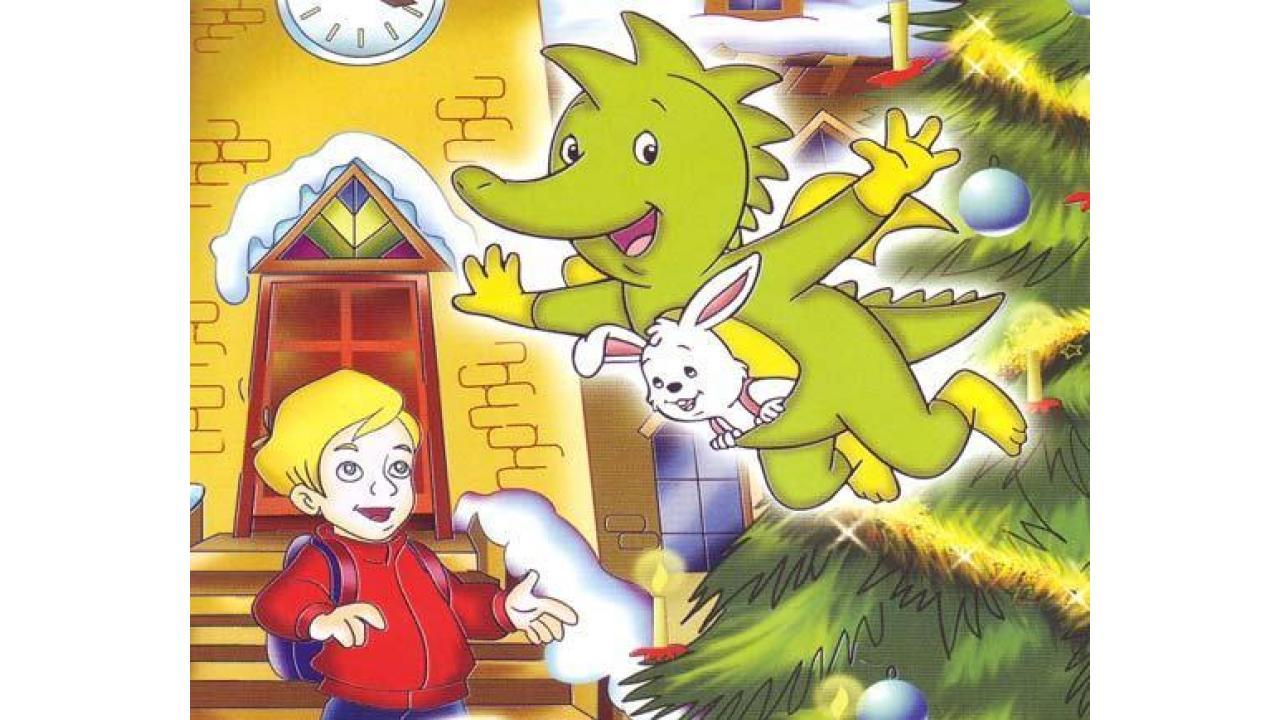 Табалуга иЛео. Рождественские приключения