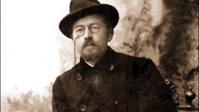 150лет Антону Павловичу Чехову