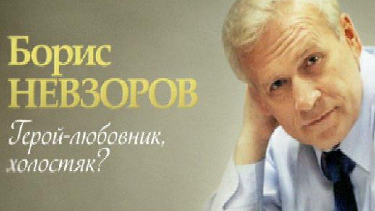Пелагея Невзорова сейчас