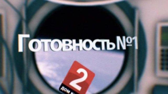 День космонавтики наканале «Дом Кино»