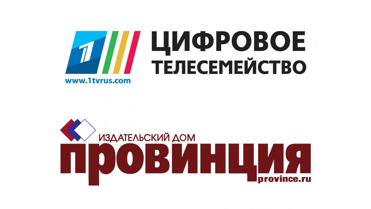 Издательский дом «Провинция»