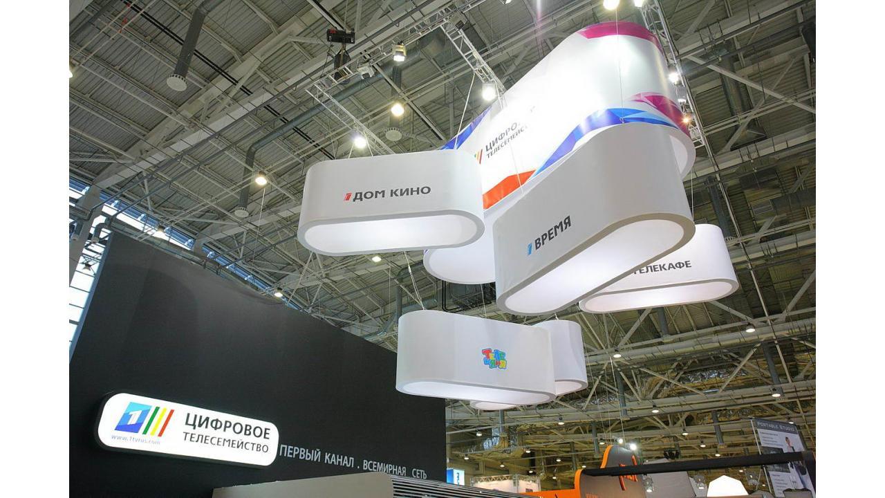 NATEXPO 2010
