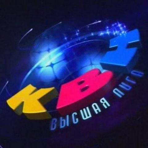 КВН. Высшая лига
