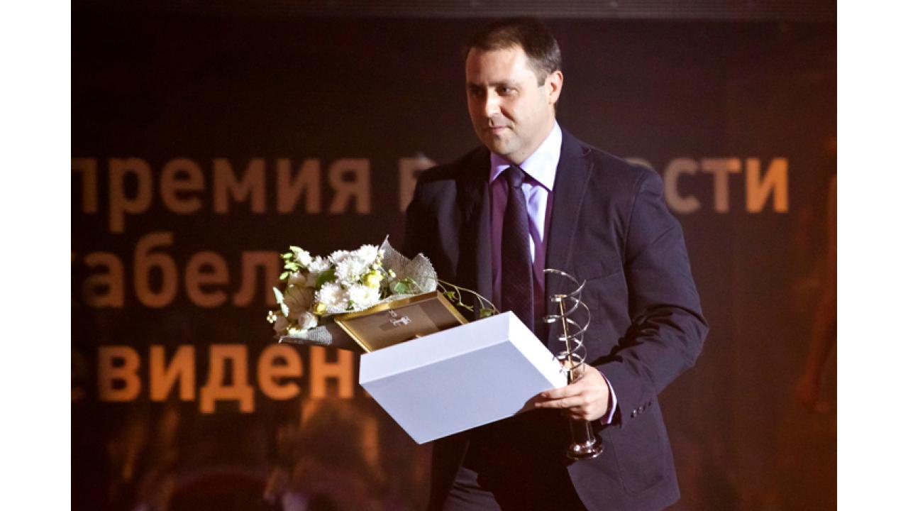 Золотой луч 2011. Церемония награждения