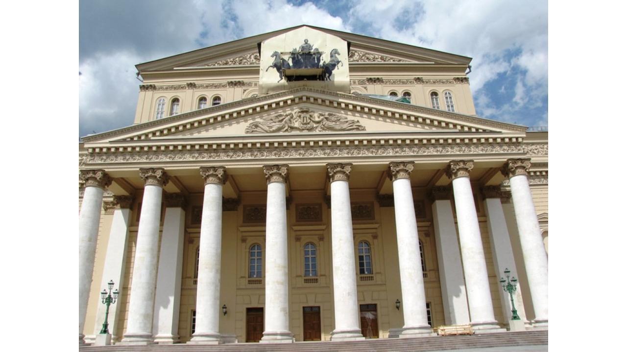Открытие Большого театра
