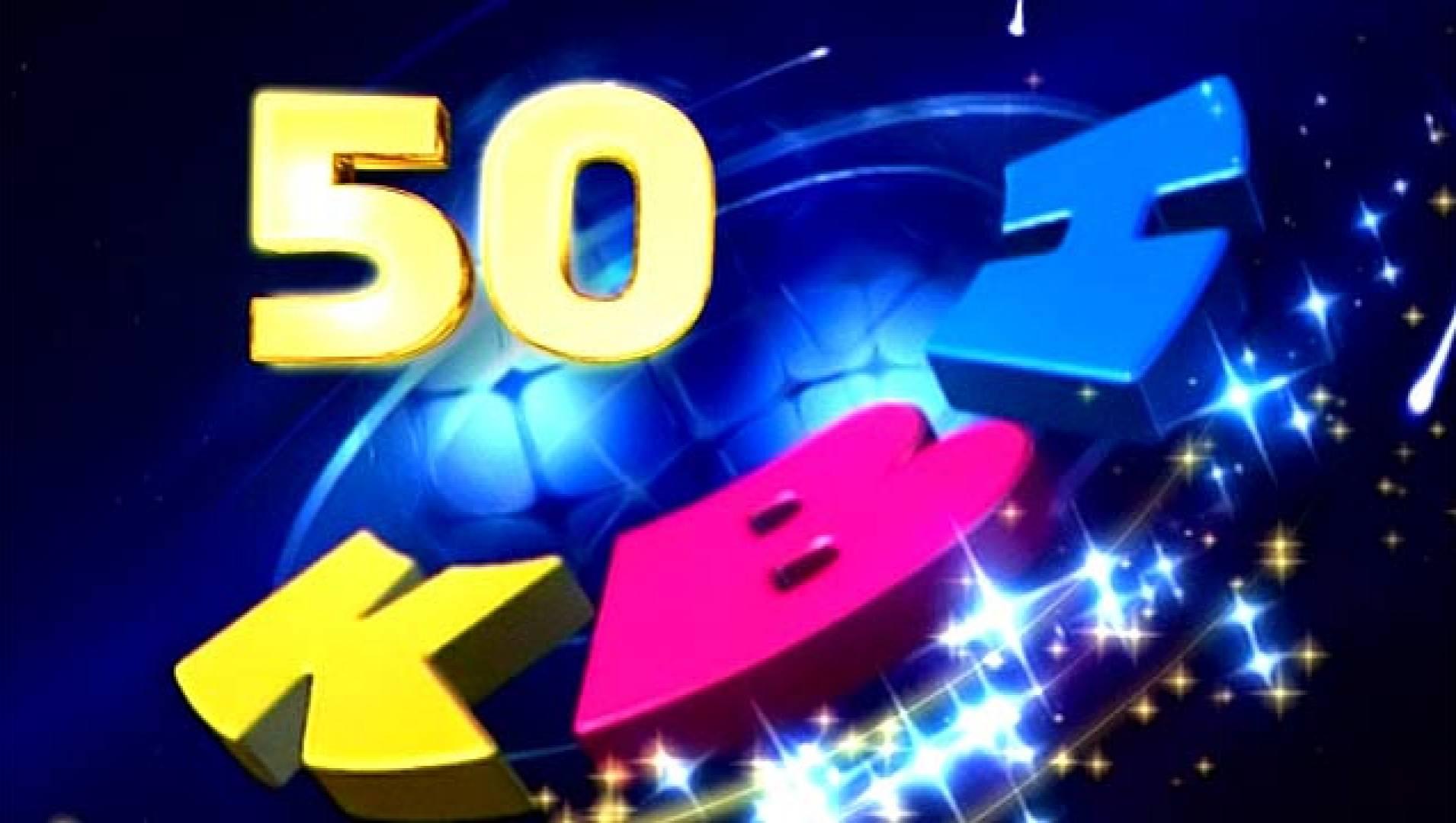 КВН — 50 лет! - Развлекательная, Программа