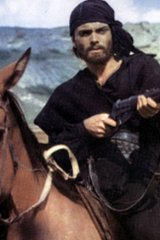 Звезда и смерть Хоакина Мурьетты