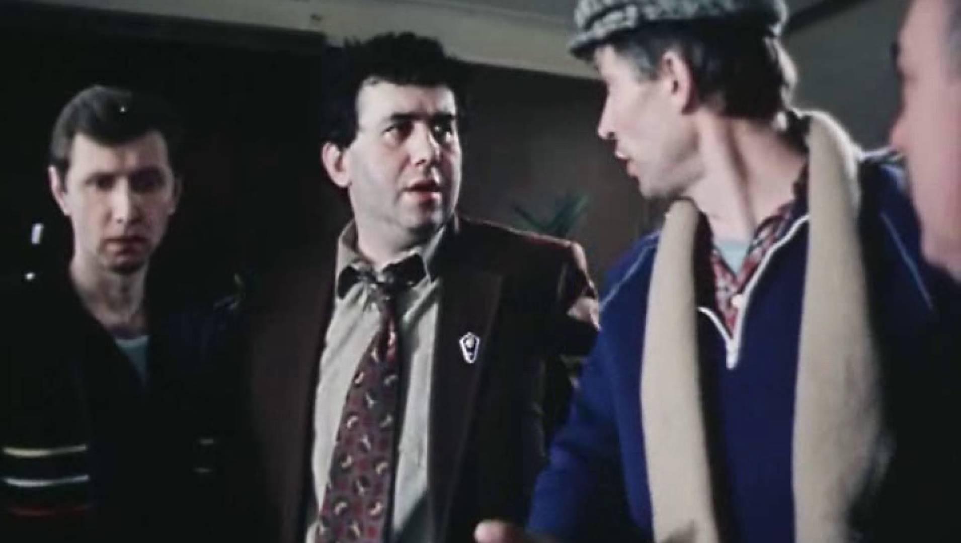 Провинциальный анекдот - Комедия, Фильм
