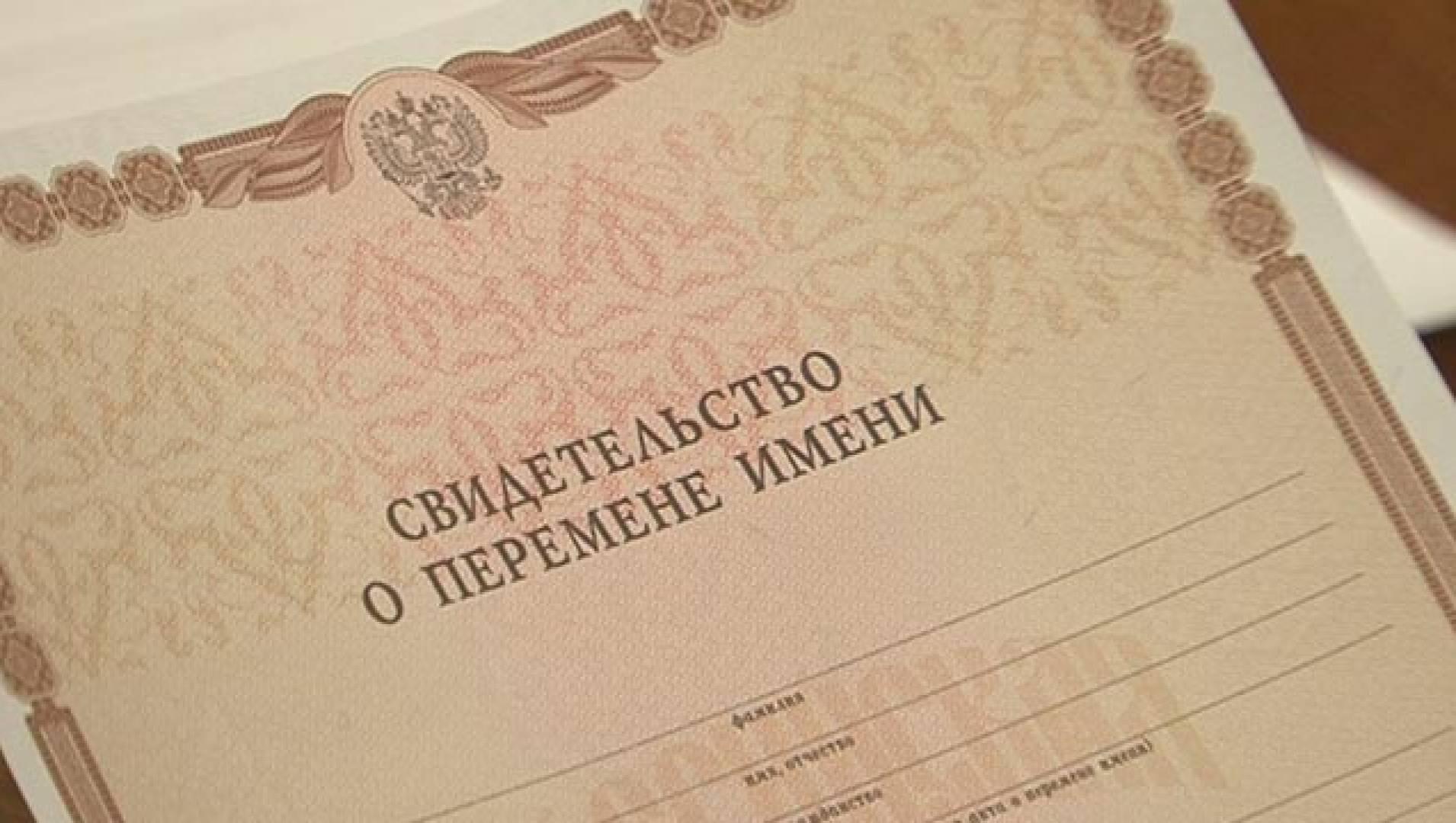 Фальшивые биографии - Документальный фильм