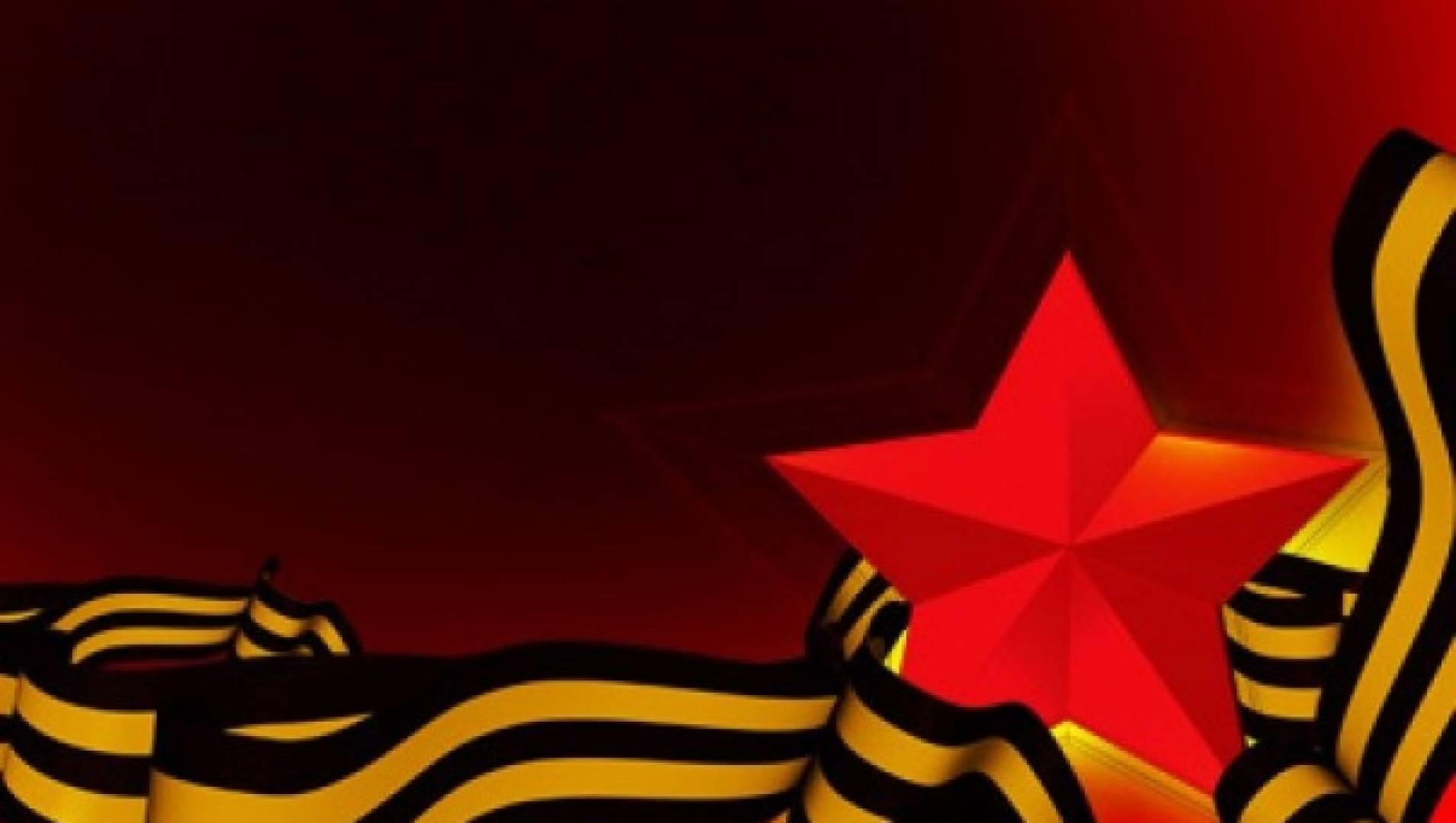 День Победы. Праздничный канал - Программа