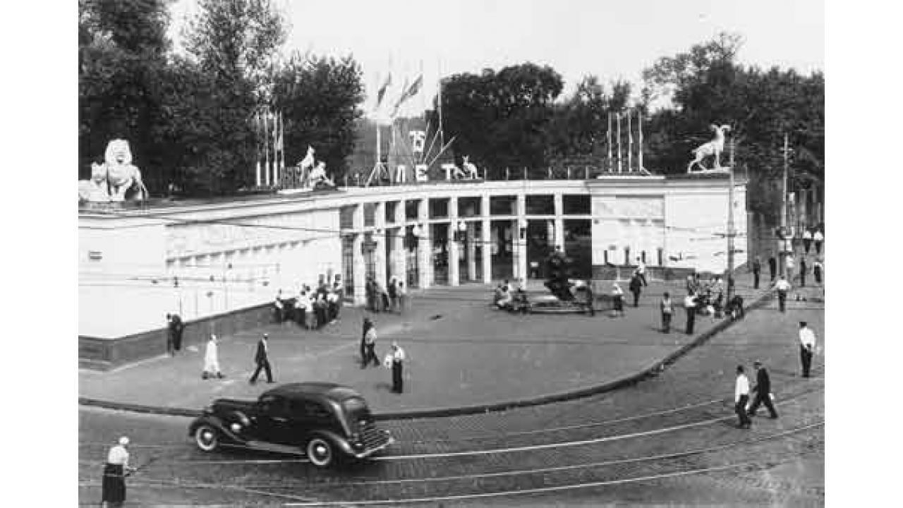 150 лет Московскому зоопарку