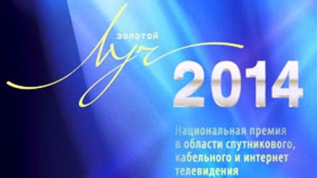 «Дом Кино» - снова лучший российский киноканал!