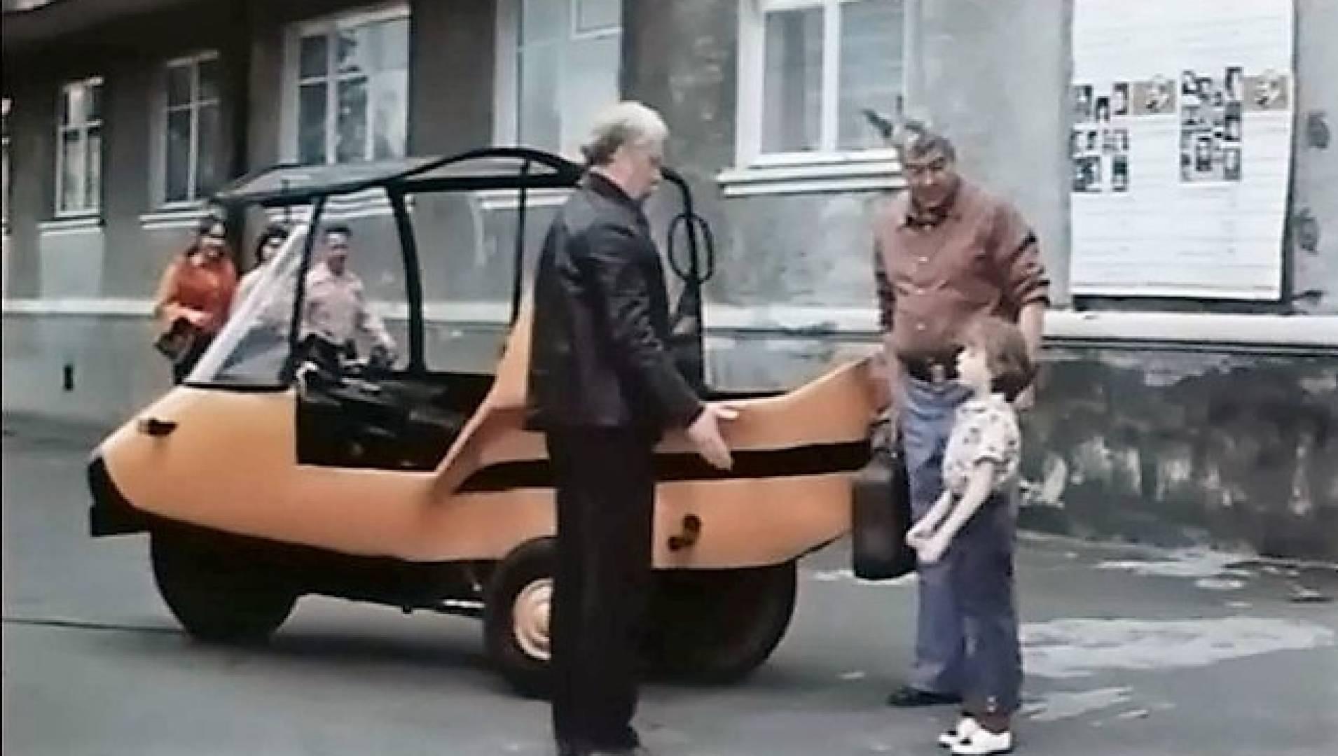 Развлечение для старичков - Комедия, Фильм