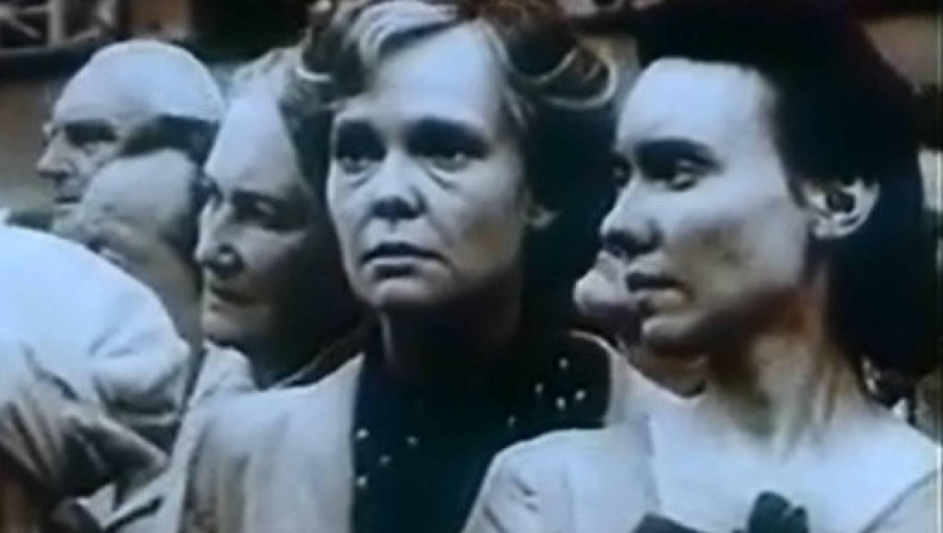 Две главы изсемейной хроники - Мелодрама, Фильм