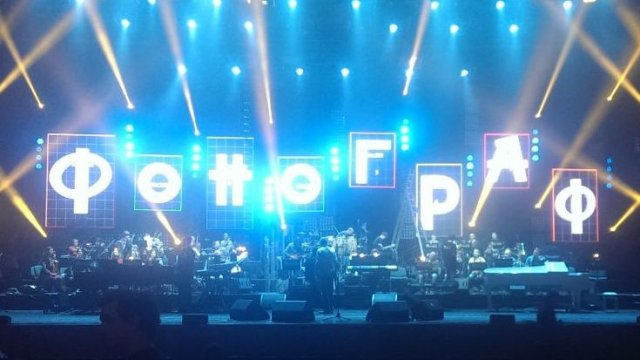 Юбилейный концерт оркестра «Фонограф»