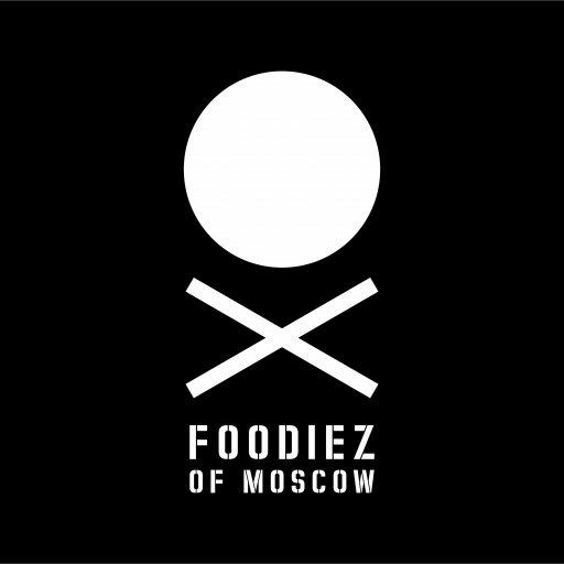 Программа гастрономического арт-фестиваля Foodiez of Moscow