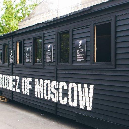 В Москве прошел первый Гастрономический фестиваль Foodiez